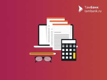 Количество расчетных счетов для ИП и ООО