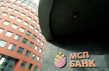 МСП банк снизил ставки по кредитам для бизнеса