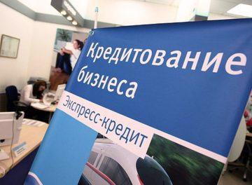 Льготное кредитование станет доступно еще нескольким отраслям МСБ