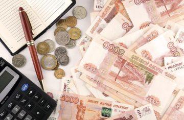 Как сэкономить на налогах и «обналичиться» через займ ИП