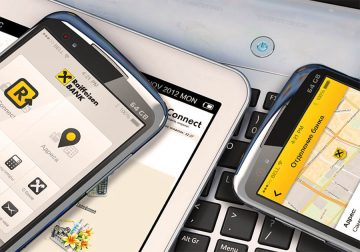 Кредит для бизнеса в Райфайзенбанке можно получить онлайн