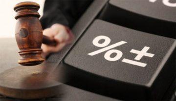 За какие комиссии ФАС накажет банки?