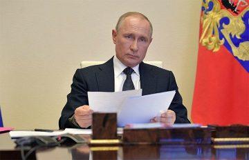 Что сказал Путин в новом обращении вчера