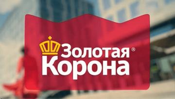 «Золотая корона» запустила переводы из Европы в Россию