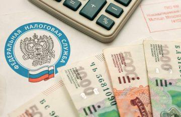 Как получить субсидию, если есть долги по налогам