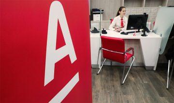 В чем подвох «100 дней без процентов» от Альфа-банка?