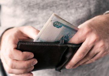 Самозанятым тожет дадут 12 130 рублей в качестве субсидии
