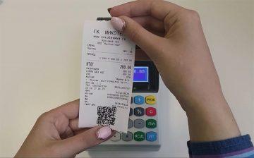 При покупке товаров у физлица тоже нужно пробивать чек ККТ