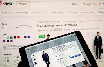 Рейтинг магазина в Яндекс.Маркете будут считать по-новому