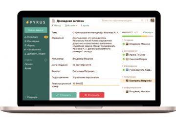 Корпоративный помощник Pyrus продлил бесплатный доступ
