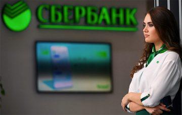 Сбербанк даст бизнесу отсрочку по кредитам на полгода