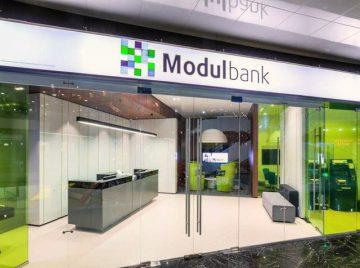 «Модульбанк» будет делать доставку для предпринимателей