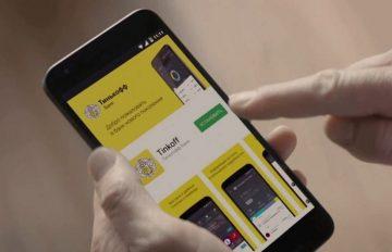 Тинькофф запустил автоматическую отправку электронных чеков для бизнеса