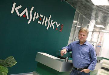 Лаборатория Касперского выберет стартапы с решениями по защите данных бизнеса