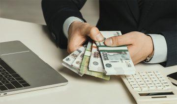 Процентная ставка по кредитам для МСП снижена до 2,25%