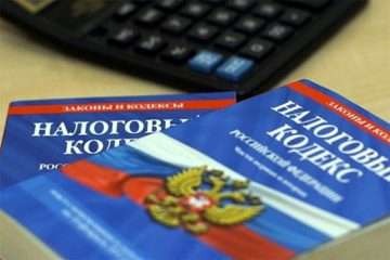 Подписан закон о временном налоговом режиме для утративших право на УСН