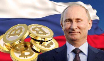 Путин подписал закон о криптовалютах