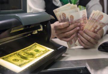 ИП и юрлица смогут переводить деньги не всем физлицам
