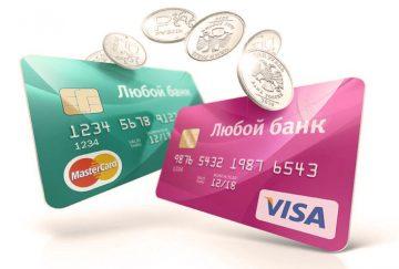 Mastercard запускает платежный сервис для переводов между бизнес-картами