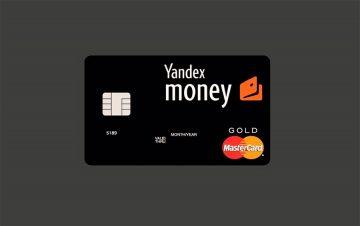 «Яндекс.Деньги» меняет название на «ЮMoney»