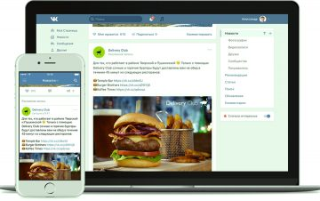 «Вконтакте» появился контекстный таргетинг для рекламы