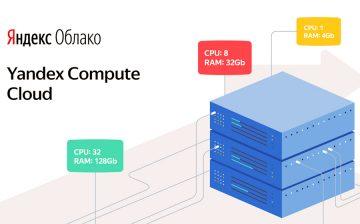 У Yandex.Cloud появилось 4 новых сервиса хранения данных