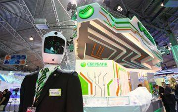 Проверять юрлиц в Сбербанке теперь будет робот