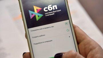 Эквайринг Тинькофф Оплата подключится к СБП