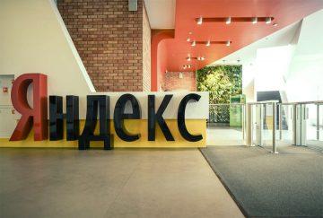 Запущен «Яндекс.Бизнес», он поможет привлечь клиентов предпринимателям