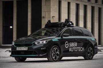 Первый беспилотный авто Сбера выехал на дороги Москвы