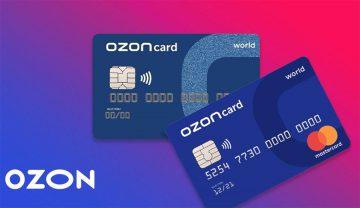 Карта Ozon.Card теперь будет виртуальной