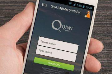 QIWI будет кредитовать малый и средний бизнес