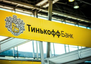 Тинькофф запустил первый в России сервис оплаты по частям