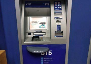 У ВТБ стали доступны переводы в банкоматах через СБП