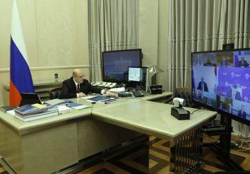 Правительство планирует запуск Единого реестра видов контроля