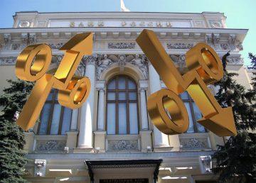 Банк России поднял ключевую ставку до 5,5%