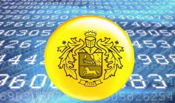 «Тинькофф банк» будет работать с криптовалютой?