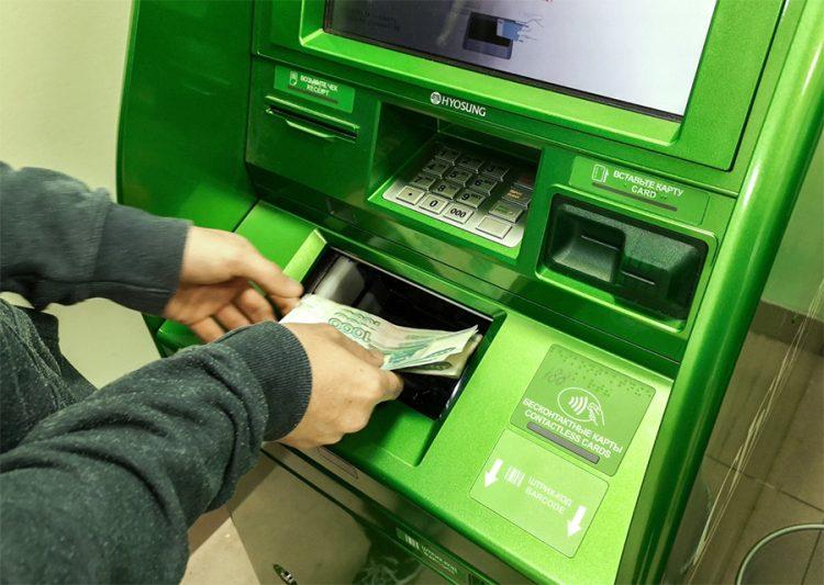 Вносить наличку юрлица и ИП смогут через банкоматы