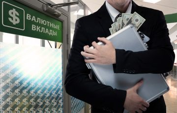 Сбер бесплатно научит бизнес управлять валютой