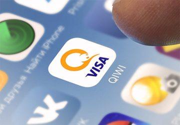 Принимать платежи с электронных кошельков запретят с июля